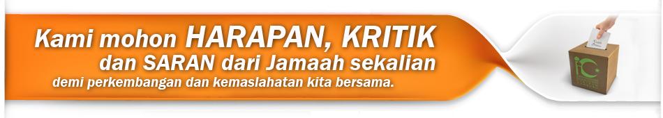 iic-banner2